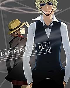 【Amazon.co.jp限定】デュラララ!!×2 承 3【完全生産限定版】(クリアブックマーカーver.3付) [Blu-ray]