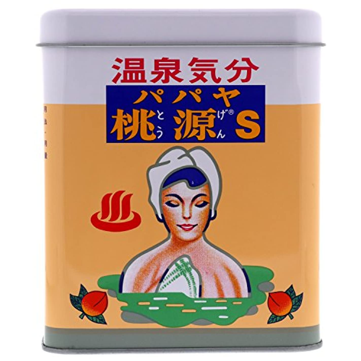 機会サーキットに行くブリリアントパパヤ桃源S 700g 缶 [医薬部外品]