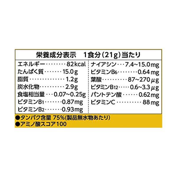 ザバス ホエイプロテイン100 バニラ味【50...の紹介画像4