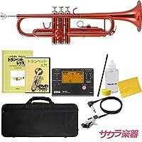 Soleil ソレイユ トランペット STR-1/MRD メタリックレッド サクラ楽器オリジナル 初心者入門チューナーセット