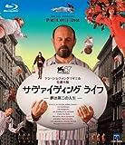 サヴァイヴィング ライフ -夢は第二の人生-[Blu-ray/ブルーレイ]