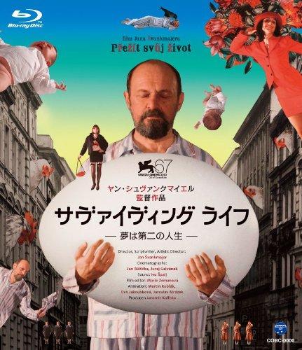 サヴァイヴィングライフ -夢は第二の人生- [Blu-ray]の詳細を見る