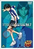 テニスの王子様 Original Video Animation 全国大会篇 Vol.7 <最終巻> [DVD]