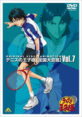 テニスの王子様 Original Video Animation 全国大会篇 Vol.7 <最終巻> [DVD]の詳細を見る