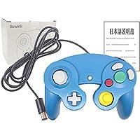 Bowink 有線 ゲームパッド コントローラ ゲームキューブ ニンテンドー Gamecube Switch WiiU 専用 振動対応 日本語説明書付(ブルー)