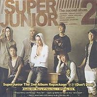 スーパージュニア - DON'T DON (Repackage) (Vol.2) CD+DVD+Booklet [韓国盤]