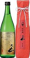 大山 『封印酒』 純米吟醸酒 720ml