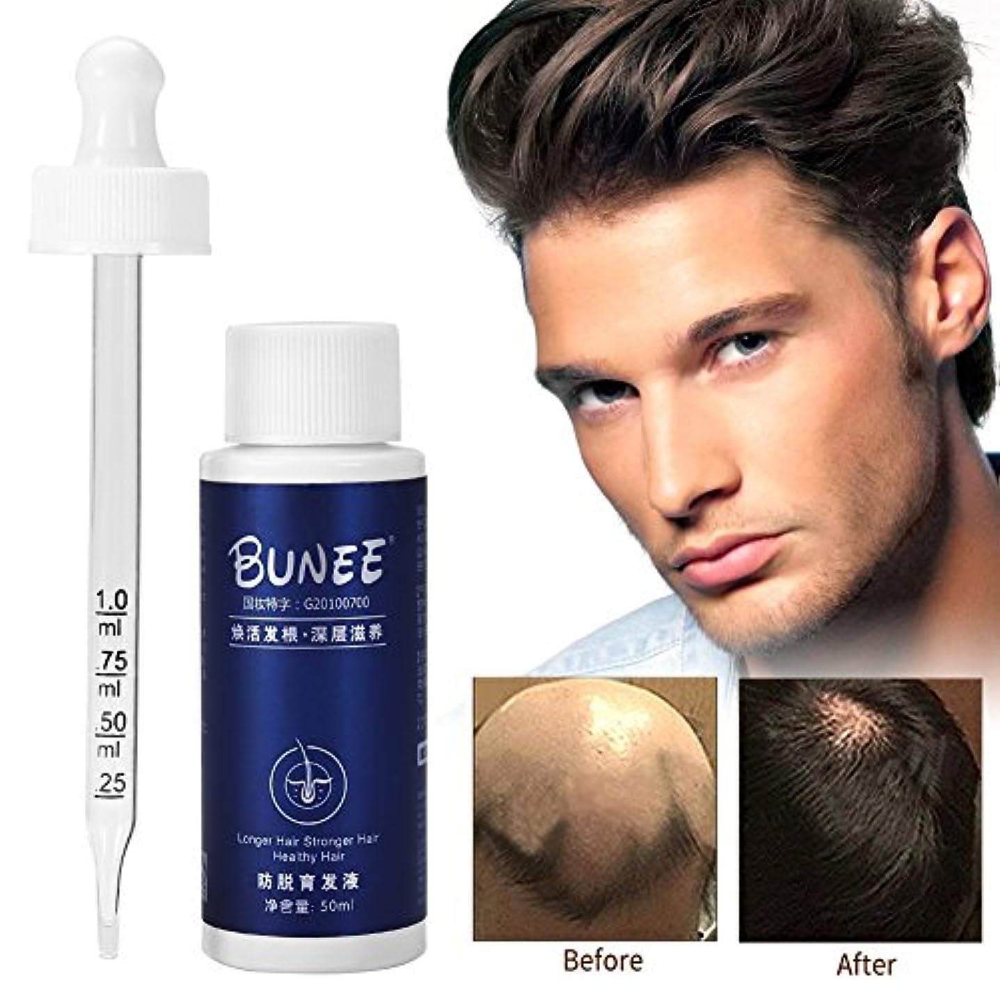 旅客ポジション頑固な育毛オイル、液体育毛剤増粘剤天然植物エキス血清、高速発毛製品エッセンスが発毛を促進し、脱毛を防ぎ、薄毛、はげ