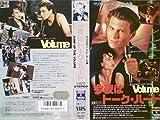 今夜はトーク・ハード [VHS]