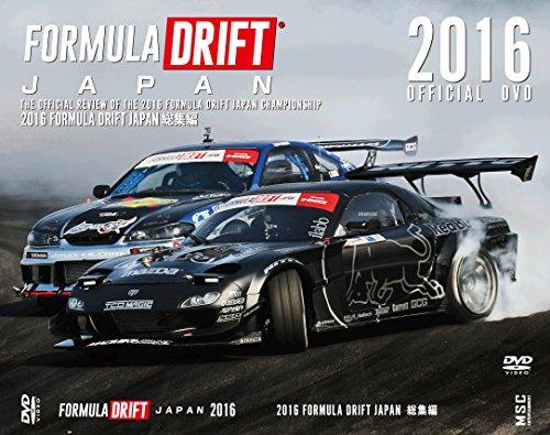 FORMULA DRIFT JAPAN 2016 OFFICIAL  DVD