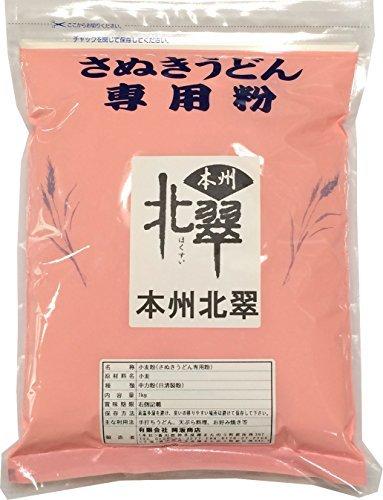 日清製粉 中力粉(うどん粉) 本州北翠 1kg チャック袋 レシピ付