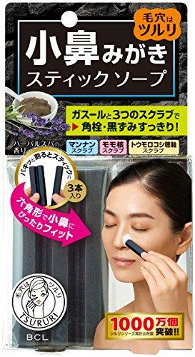 小鼻磨きソープ 37g