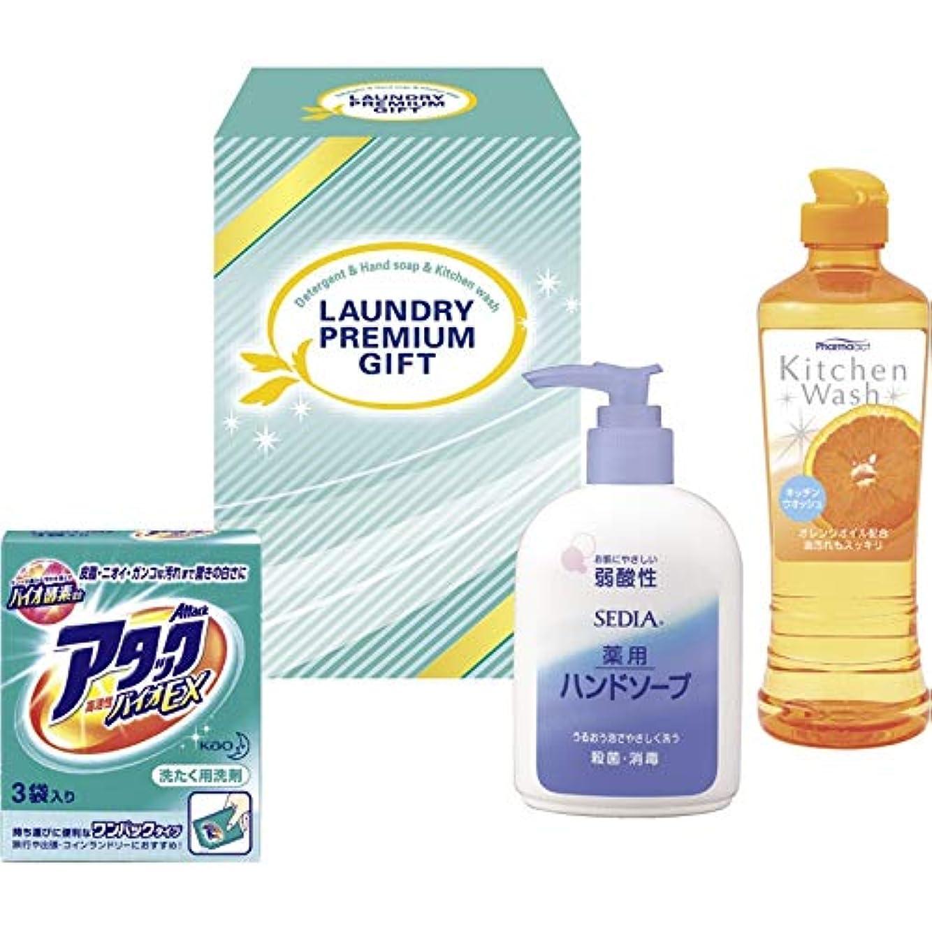 洗剤プレミアムギフト NO.183 【洗剤 ハンドソープ 食器用洗剤 台所 かわいい 洗面所 水回り 】