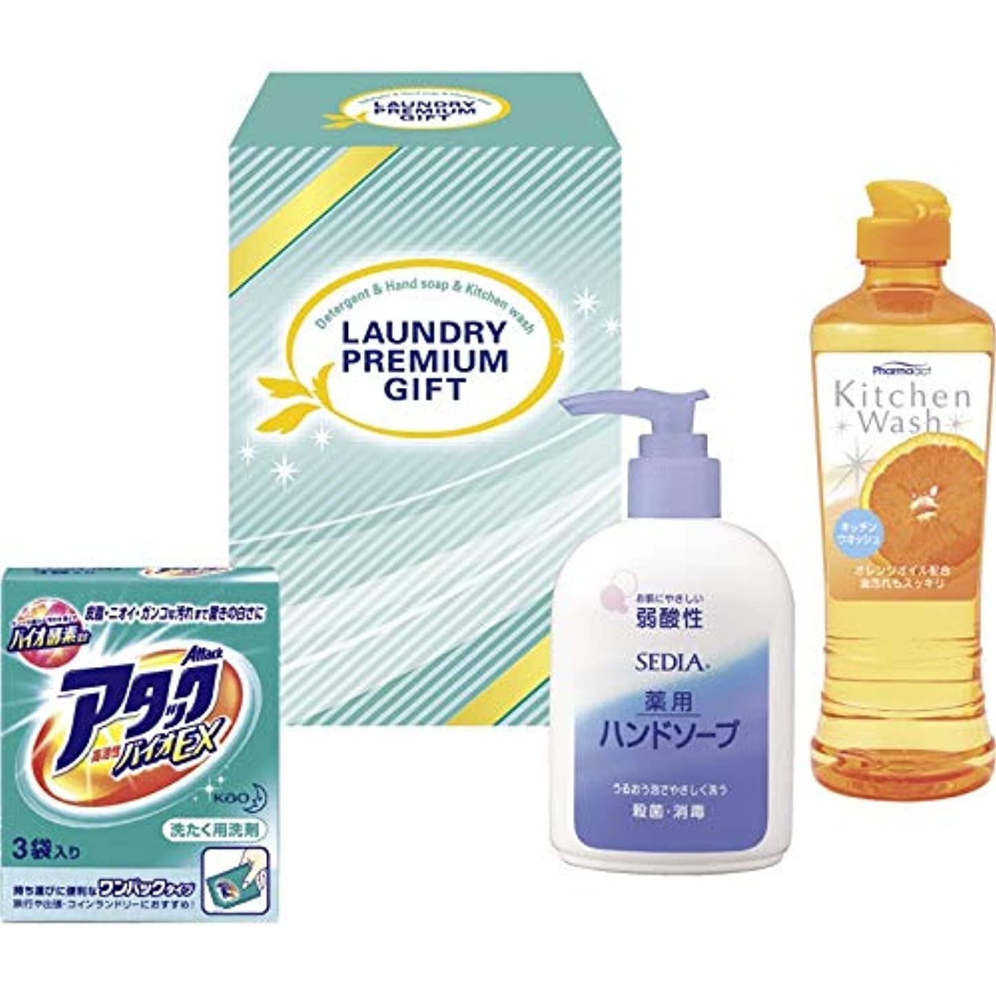 無条件アラームオレンジ洗剤プレミアムギフト NO.183 【洗剤 ハンドソープ 食器用洗剤 台所 かわいい 洗面所 水回り 】