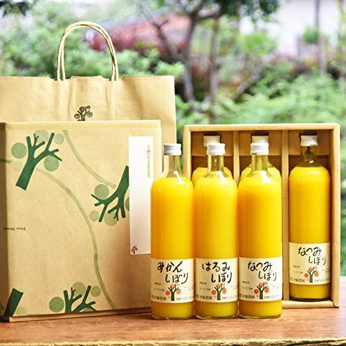 母の日 ジュース ギフト みかんジュース オレンジジュース 100% 無添加 ストレート 750ml ギフト セット 農...