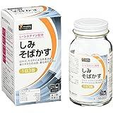 [Amazon限定ブランド]【第3類医薬品】PHARMA CHOICE しみそばかす シスビタオール 210錠