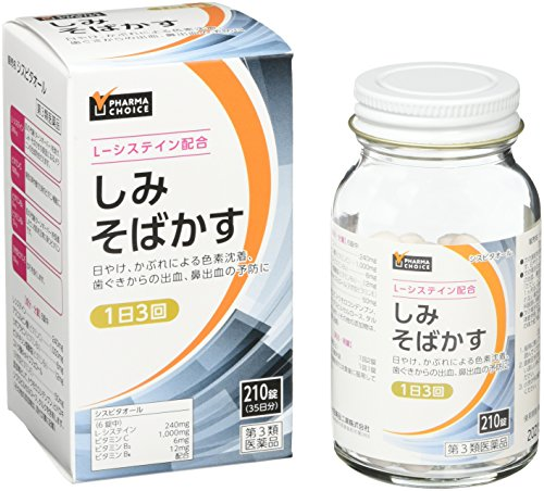 【Amazon.co.jp 限定】【第3類医薬品】 PHARMA CHOICE ...