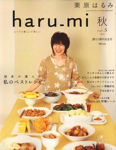栗原はるみ haru_mi (ハルミ) 2007年 10月号 [雑誌]の詳細を見る