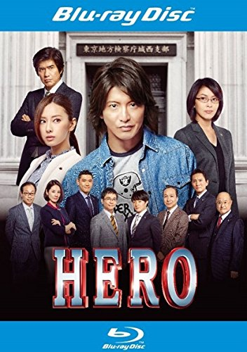 HERO 2015 ブルーレイディスク [レンタル落ち]