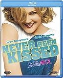 25年目のキス[Blu-ray/ブルーレイ]