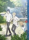 夏目友人帳 参 2(完全生産限定版)[Blu-ray/ブルーレイ]
