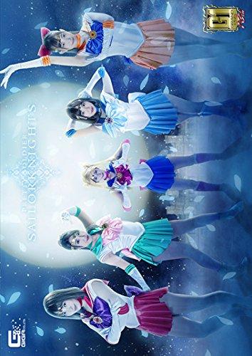 美少女戦士セーラーナイツ [DVD]