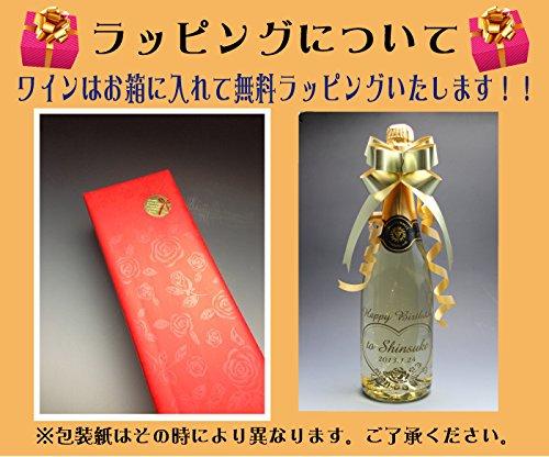 【名入れ彫刻】ツェラー・シュヴァルツ・カッツ ブルーネコボトル 結婚・誕生日祝・オリジナル・ギフト・プレゼント・ギフト