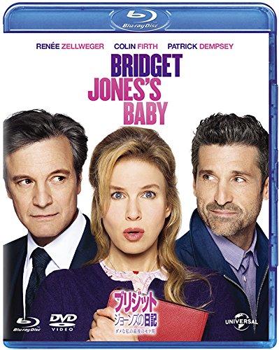 ブリジット・ジョーンズの日記 ダメな私の最後のモテ期 [Blu-ray]
