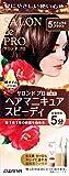 サロンドプロ ヘアマニキュア・スピーディ 5 ナチュラルブラウン 100g (白髪用)