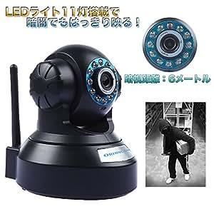 720P H.264  100万画素 IR-CUT 350度水平回転 高画質ネットワークカメラ ベビーモニター  32GBメモリカード対応 赤外線 11LED 暗視対応/遠隔操作対応 P2P防犯カメラ/監視カメラ/IPカメラ/ワイヤレス無線 HD録画 ブラック  630BK