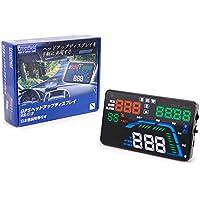 Crossfield 日本語説明書付き 後付け GPS対応ヘッドアップディスプレイ スピードメーター 走行距離 HUD フロントガラス Q7