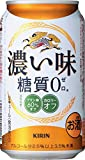 キリン 濃い味〈糖質ゼロ〉 [ 350mlx24本 ]