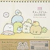 2018 すみっコぐらし 卓上カレンダー ([カレンダー])