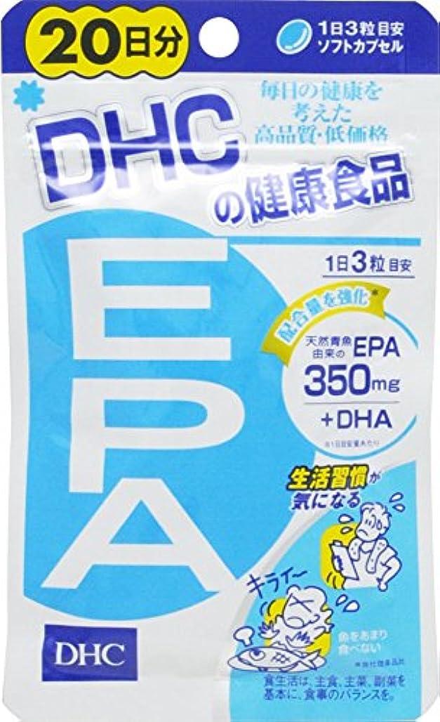 オーブンかもしれないクライストチャーチDHC EPA 20日分 60粒