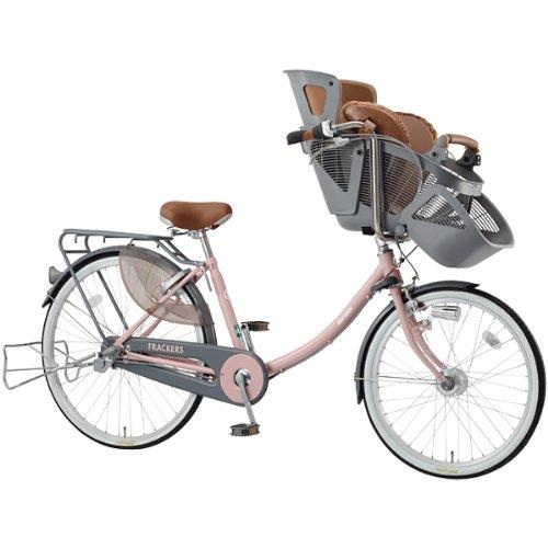 マルイシ(Maruishi) ふらっか~ず スティーナ FRSTP263H グレイッシュピンク P89E 子供乗せ自転車
