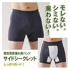 男性用失禁パンツ サイドシークレット ネイビー L