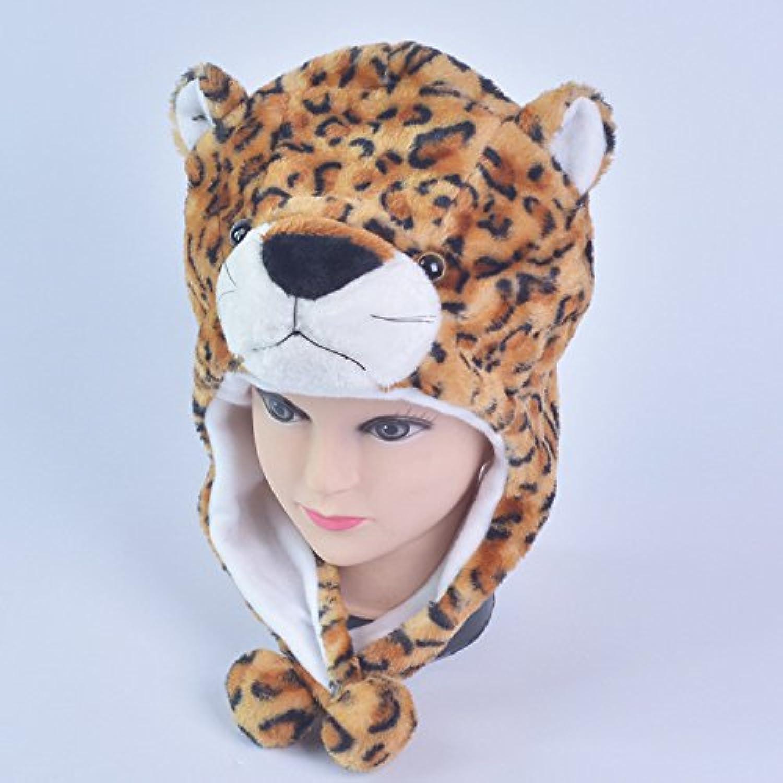 HuaQingPiJu-JP 子供の大人のおもちゃの漫画のぬいぐるみ動物帽ヘッドドレス(ブラウンヒョウ)