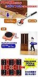 [山善] ドーリー 軽がるキャリー 幅7×奥行5.5×高さ30.5cm レギュラータイプ 重量物 移動 台車 オレンジ KGC-C6 画像