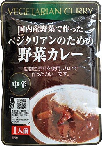 桜井食品 (レトルト)ベジタリアンのための野菜カレー 200g×20袋