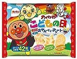 栗山米菓 アンパンマンこどもの日アソート 42枚入 ×10袋