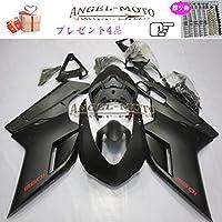 Angel-moto バイク外装パーツ 対応車体 DUCATI 1098/1198 2007-2012 Ducati 848 07-12 カウル フェアキット ボディ機械射出成型ABS樹脂 フェアリング パーツセット フルカウルセットの D116
