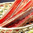 珍味 鮭トバ 北海道産 鮭とば 約120g (熟成 乾燥 タイプ)
