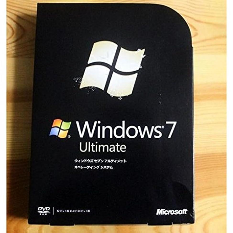 に慣れしなやかなフィッティングWindows 7 Ultimate 32bit 64bit 通常版 日本語版 新品未開封プロダクトキー付
