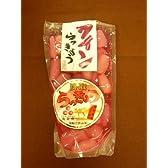 血液サラサラ・鳥取砂丘ラッキョウ(ワイン漬け)-1.0kg