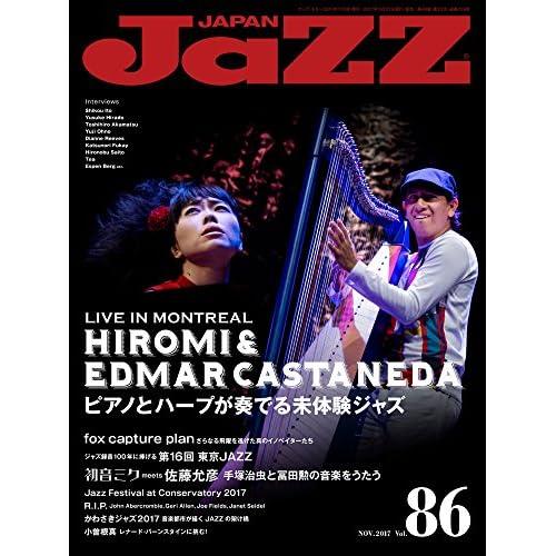 JAZZ JAPAN(ジャズジャパン) Vol.86