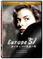 ヨーロッパ一九五一年(Europa 51) [DVD]劇場版(4:3)【超高画質名作映画シリーズ103】 デジタルリマスター版