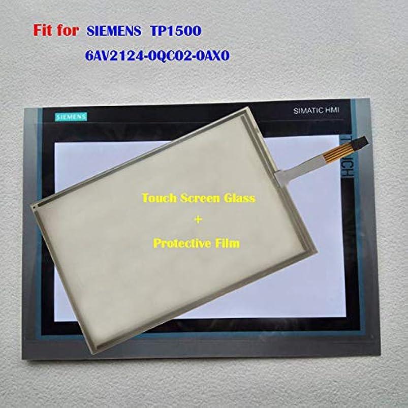 書誌日曜日スチュワードFidgetGear SIEMENS TP1500 6AV2124-0QC02-0AX0のための新しいタッチパネルガラス+保護フィルム