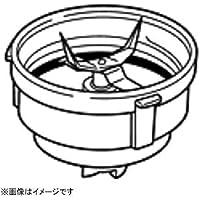 イワタニ サイレントミルサー部品 カッターユニット一式 IFM-10C