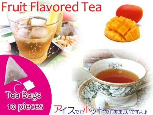【本格】紅茶 ほんのり香るマンゴー・フルーツ・フレーバード・ティーバッグ 10個