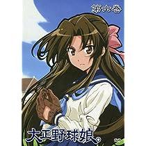 大正野球娘。 6 [DVD]